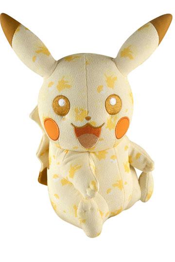 special-pikachu_t18724e